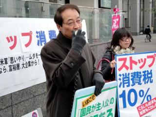 消費税を増税しなくても社会保障の充実はできると訴える笹岡さん