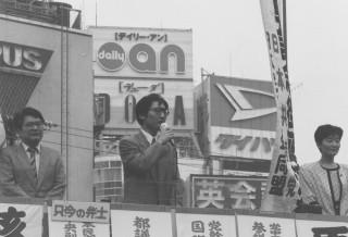 ⑤緒方参院議員、大山とも子都議と新宿で演説