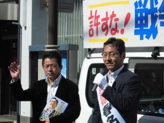 山岡宿毛市議と宣伝(6日)
