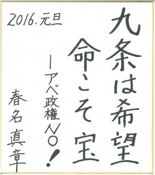 haruna-sikisi