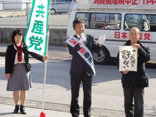 下元、浜口高知市議と宣伝(7日)