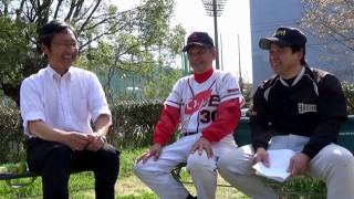 高知市営球場で球春野球談議