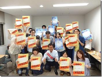 高知で青年憲法カフェ(6月18日)
