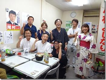 島根の青年、福島統一候補と