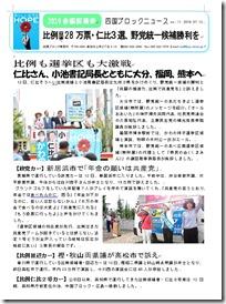 news 11