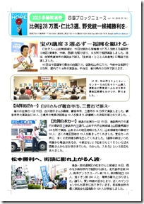 news 14