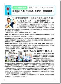 news 18